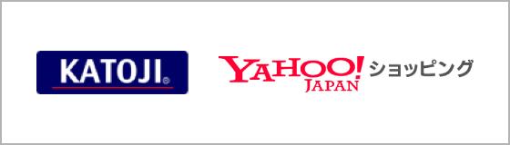 KATOJIhttps://item.rakuten.co.jp/katoji/c/0000000541/ ONLINE SHOP Yahoo!店
