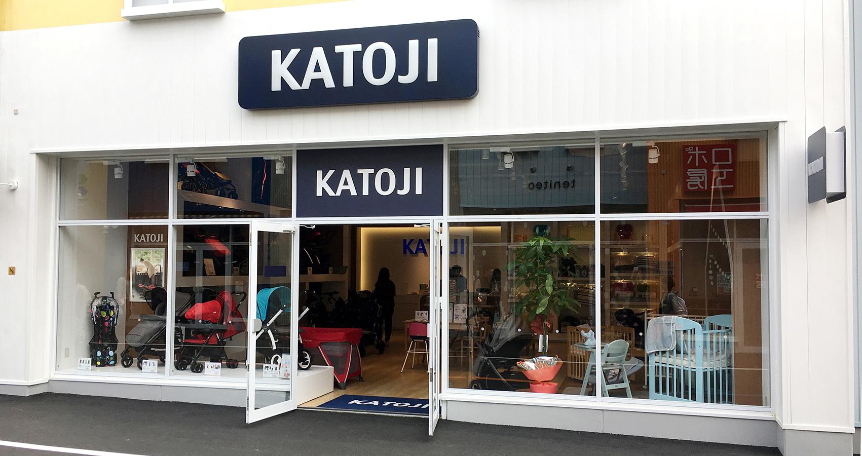 KATOJI メイカーズ ピア 名古屋外観